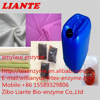 Environmental liquid amylase enzyme for textile industry