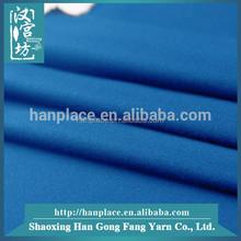 ISO certificed High quality light blue dubai men s suit fabric for wholesale