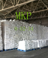 MKP Monopotassium Phosphate 99% Fertilizer/Food Grade Foliar Spray Fertilizer 0 52 34 MKP