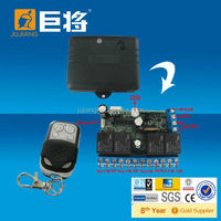 DC/AC12V Gate Controller wireless remote switch for electric gate motors JJ-JS-083