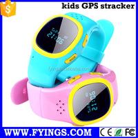 kids gps watch smart watch android dual sim gps watch tracker
