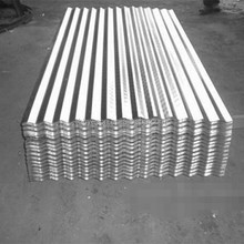 hot dip galvanized corrugated steel roofing sheet / steel roofing tile for hot sale