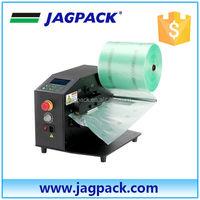 Air Cushion Bubble Packaging Machine China Supplier,Portable Tabletop PE Air Cushion Packaging Machine
