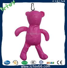 Lovely folding bear waterproof shopping bag for carrier