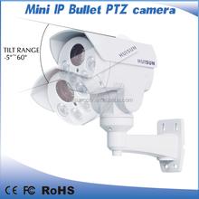 720p waterproof shenzhen mini p2p fixed focus ip camera