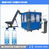 SM-A4 Blowing machine makes PET bottle from performs