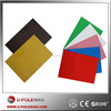 Colored Copper Paper Fridge Magnet