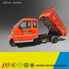 Pedicab, Adult Tricycle Supplier Of Alibaba