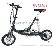 "12"" Factory Price Folding Electric Bike City Fashion NO Gear Folding E Bike/E bycicle/ebike"