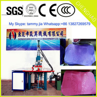 Factory Price PVC and TPU High Frequency Fabric Emboss Machine