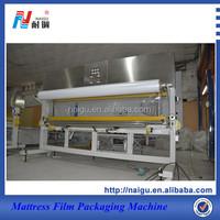 good sale mattress plastic film packing machine/film packing machine