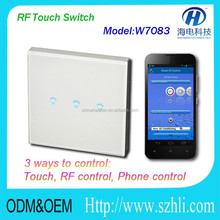Long distance wifi remote controlled power switch home automation wifi light switch by android/IOS equipment APP