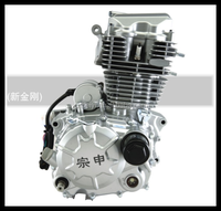 New 1 Cylinder Lifan 150cc Air Cooled China Engine For Sale