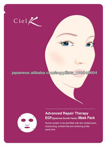 CielK EGF Mas Pack