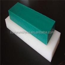 High quality 18MM HDPE SHEET /HDPE PANEL