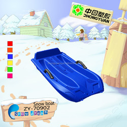 New styled kids plastic double snow boat