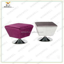 WorkWell hot sale fabric cube ottoman without backrest Kw-B2084