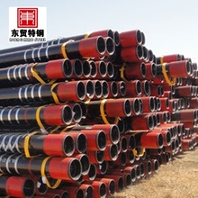 api spec 5ct l80 hydril cs ph6 thread oil casing pipe