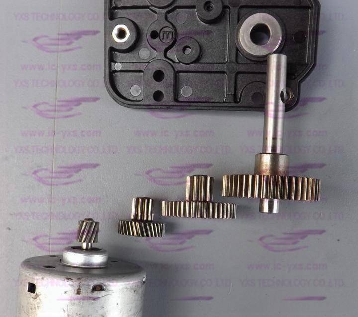 7 font Metal Gear DC gear motor motor 6V 12V 24V