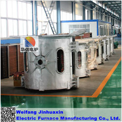 aluminum melting holding furnace made in china
