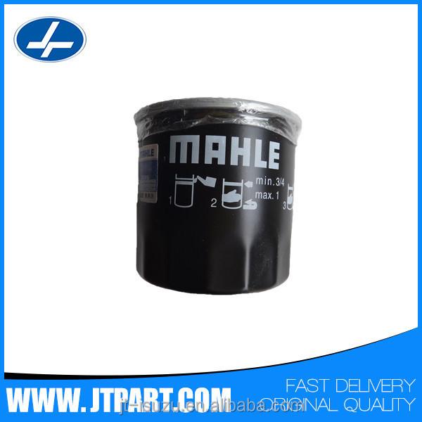 ISUZU fuel filterKC205.jpg