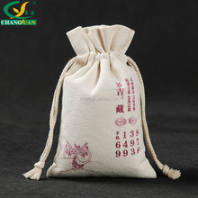 Factory Supplier Organic Cheap 12 oz recyclable cloth bags with drawstring