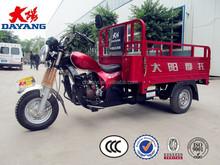 2015 China import used car drift trike / three wheel mini truck /mini 3 wheel cargo tricycle for sale