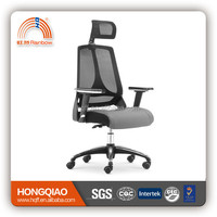 ergonomic modern executive office chair nylon mesh fabric for chair