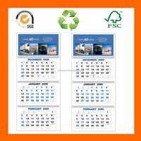 Folding A3 Wall Calendar Design Islamic Wall Calendar 2013 Wall Perpetual Calendar