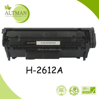 compatible toner cartridge 2612A 12a for laserjet printer 1020
