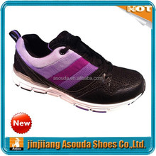 2015 new style sneakers for men