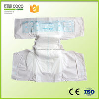 Retail Super Absorbed Disposable Free Samples Of Adult Diapers In China