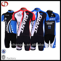 Latest Quick Dry Crane Sports Wear Cycling