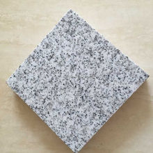 Standard white granite for paving slabs/tiles, cubes& kerbs, chinese white granite with own factory