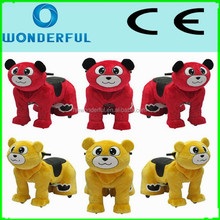 CE approved fairground kids plush animal ride toy carnival rides/battery operated animal ride