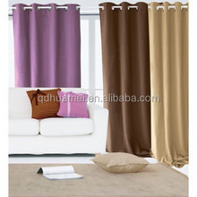 model of live room blackout window curtain