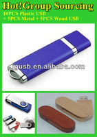 bulk buy from china!!! Group Sourcing blue plastic usb flash drive,metal usb,wood usb stick