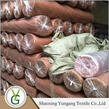 Stock Fabric Supplier Attractive Cheap Price polyester jacquard korea stocklot fabric