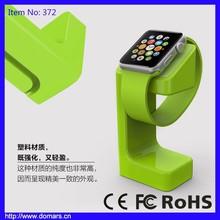 Four Colors Smart Watch Bracket For Apple Watch & Smart Bracelet Good Quality & Elegant Product