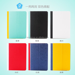 Dreamy Tablet Case for iPad Mini two sides available PU leather Smart stay multi-function cover