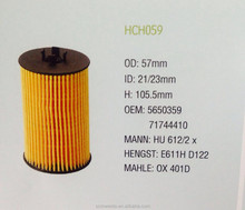 OEM 5650359 / 71744410 / OPEL/ FIAT Car Manufacturer High Quality Auto Oil Filter,Auto cleaner