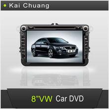 VW Passat B7 Car Radio DVD GPS Navigation