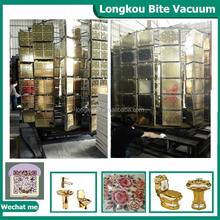 PVD ceramic floor tiles titanium nitride magnetron sputtering vacuum coating equipment