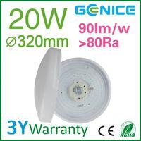 32cm LED ceiling halogen spotlight