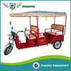 2015 eco friendly super power luxury six seated electric pedicab for sale