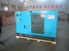 China made super silent 25kw diesel generator