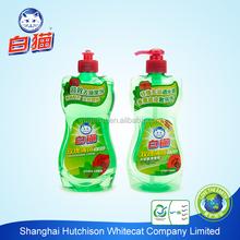 Premium Dishwashing Liquid Detergent 450ml Rose