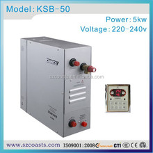 coasts energy conservation high efficient family use 5KW 220-240V 50/60hz steam generator for sale