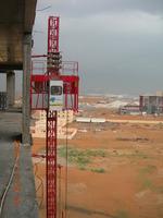 Golden factory, single cage model Sc200 2000kg Construction Elevator, Passenger Hoist With Vfd