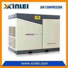 8 bar rotary compressor XLAM100A-tt21 100HP 75KW direct driven